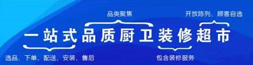 白沙厨卫招商喜讯:安阳滑县、南阳新野签约
