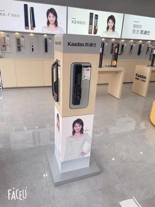 凯迪仕江苏沛县经销商何磊的智能锁生意经