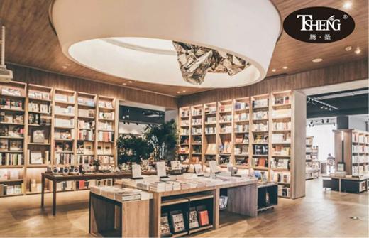 """腾圣家具,唤醒书店""""生命力"""",打造精神生活的美好栖息地"""