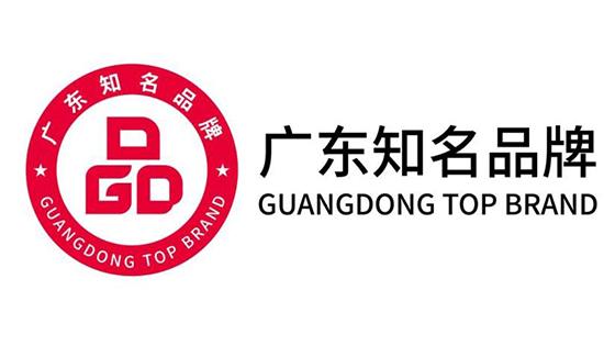 蒙娜丽莎获评广东省知名品牌,科技创新行稳致远