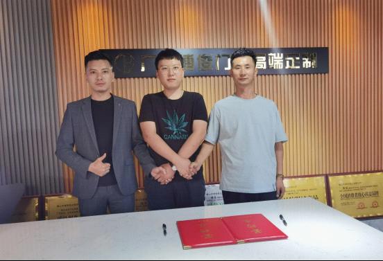 强强联手,共赢未来|库勒五金&重庆鑫奥斯盾门窗签订战略合作