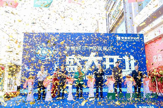 金秋送福开业季,尊享交付在京城 ---北京蒙娜丽莎家居中心启航!