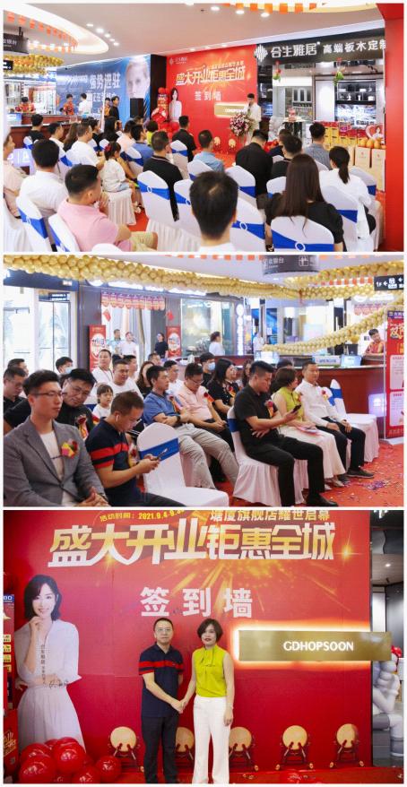 盛大开业 钜惠全城丨合生雅居塘厦旗舰店耀世启幕