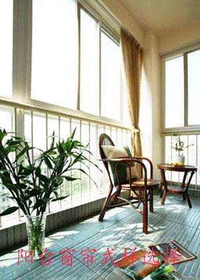 那么如何去正确的选择 阳台窗帘,如何与整体的装修效果形成完整的一体