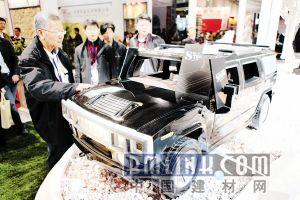 第十一届厦门国际石材展昨开幕